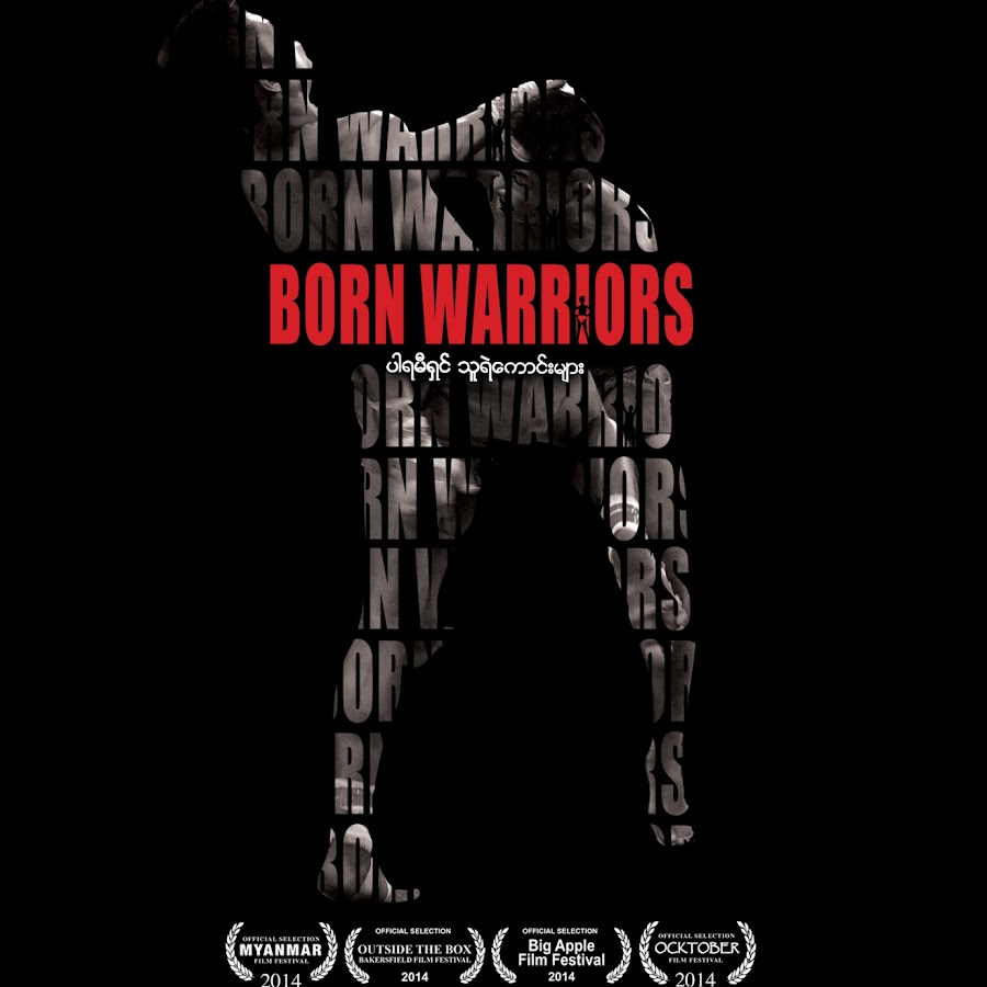 Youtube Warriors Come Out And Play: Born Warriors