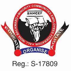 I support BAMCEF Mulnivasi