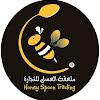 ملعقة العسل Honey Spoon