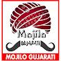 Mojilo Gujarati