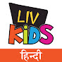 LIV Kids Hindi