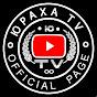 ЮРАХА TV