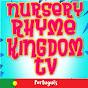 Nursery Rhyme Kingdom