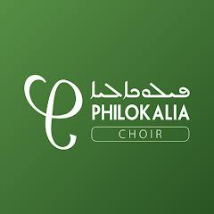 Philokalia Choir جوقة فيلوكاليّا