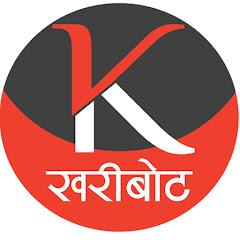 Kharibot