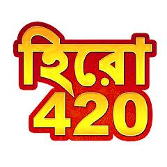 Hero 420