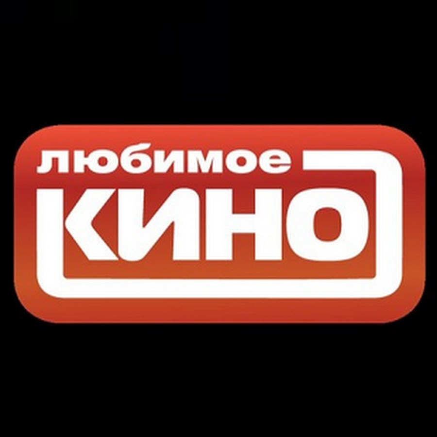 kinotv