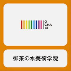 御茶の水美術学院 OCHABI