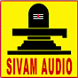 Sivam Audio