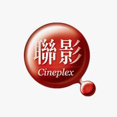 cineplexcomtw