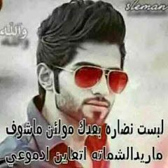 جواد العراقي