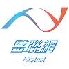 Firstnet醫聯網