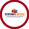 Rajasthan Update