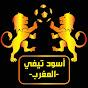 Sharyan SPORT HD