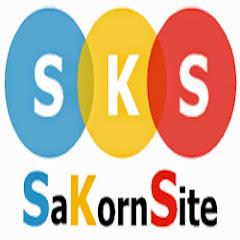 sakhon Site