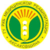 РКБМР - Аксаковщина