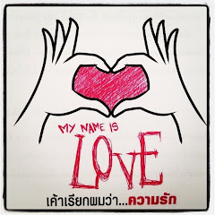 MyNameIsLoveMovie