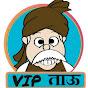 Vip Tau