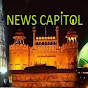 Capitol India News