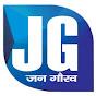 JG News National