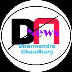 Dharmendra chaudhary
