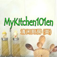 MyKitchen101en