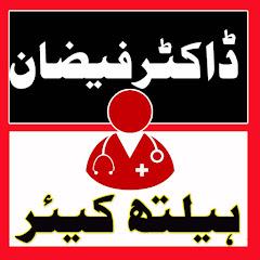 Dr Faizan Healthcare