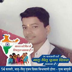 HariOm Mishra
