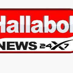 Hallabol News