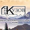 kuzovorg