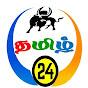 Tamil 24