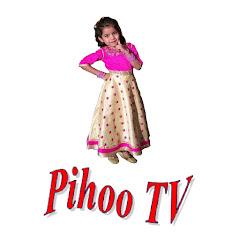 PIHOO TV