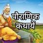 Shri Vijay Kaushal Ji