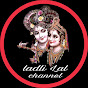 ladli Lal channel