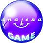 アナケナ GAMEチャンネル