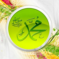 Alsunna.org - Prophetic Teachings السنة