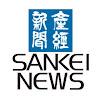SankeiNews YouTuber