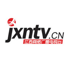 中国江西网络广播电视台 China Jiangxi Radio and Television Network