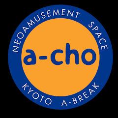 a-cho battle movie