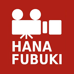 HANAFUBUKI