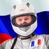 Rykov Sim Racing
