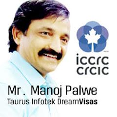 Manoj Palwe