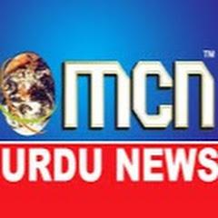 MCN URDU NANDED