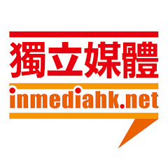inmediahk