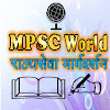 MPSC World
