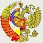 СергейНСК