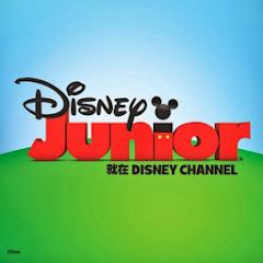 DisneyJuniorTaiwan