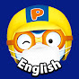 Pororo the Little