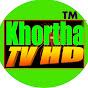 Khortha Tv HD