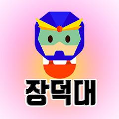대포마스터2